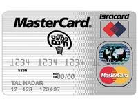 כרטיס אשראי כמעט חינם ישראכרט / צלם: יחצ